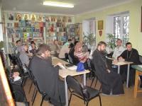 Конференция по социальному служению