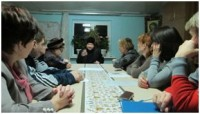Встреча по планам работы