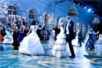 Рождественский молодёжный бал в Краснослободске