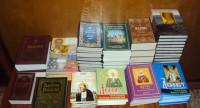 Библиотека духовной литературы
