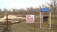 В Волгограде строится новый православный храм