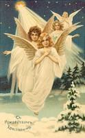 Празднуем Рождество Христово вместе!