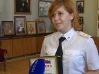 Итоги городской олимпиады по краеведению
