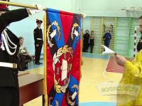 Чин освящения нового знамени кадетской школы