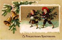 В Волгоградской области отмечают Рождество
