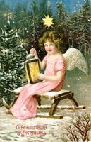 Христос Рождается — славьте, Христос с Небес — встречайте!