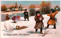 Волгоградцы отметили Рождество народными гуляниями