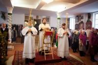 Архиерейское богослужение в храме Святителя Тихона