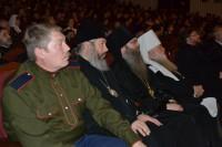 Рождественские Чтения:«Князь Владимир. Цивилизационный путь Руси»