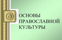 Совет директоров города Камышина