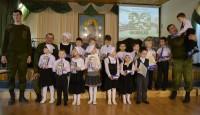 Конкурс, посвящённый Дню защитников Отечества