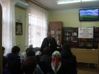 День православной книги в г. Котельниково