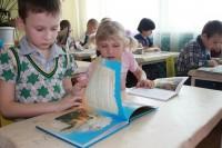 Неделя православной книги в детском саду