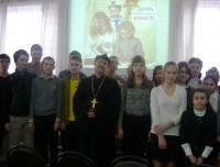 День православной книги в Ленинске