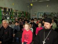 День православной книги в станице Нижний Чир