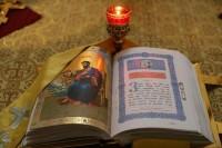 День православной книги в Волгоградской библиотеке