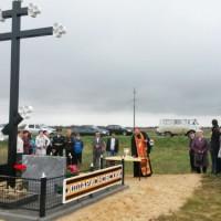 Волгоградские пенсионеры установили поклонный крест