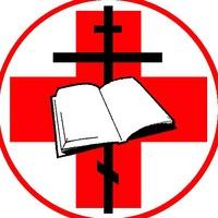 Молебен о страдающих недугом наркомании
