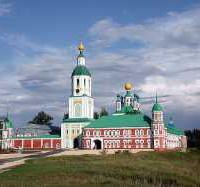 Приход Ф. Ушакова приглашает в миссионерскую поездку