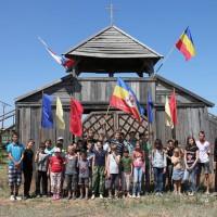 Молодёжный палаточный лагерь