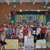 Закрытие смены семейного летнего лагеря