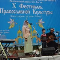XI фестиваль Православного искусства