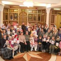 Педсовет в воскресной школе «Радуга»