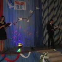 Молодёжно-патриотический фестиваль