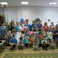 Семейный праздник в областной детской библиотеке