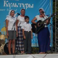 Участие в фестивале
