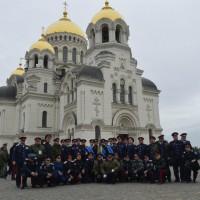 Волгоградские казаки на Всемирном конгрессе казаков