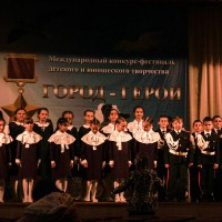 Участие в Международном конкурсе-фестивале