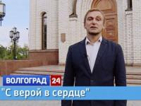 Победа во всероссийском фестивалеПобеда во всероссийском фестивале
