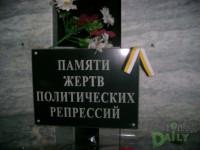 Сегодня отмечается День жертв политических репрессий