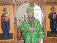 Чин Великого освящения храма Святой Троицы