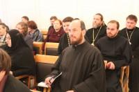 Курсы повышения квалификации в Москве