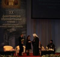 Участие в работе Димитриевских чтений