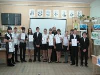 Мероприятие в Логовской средней школе