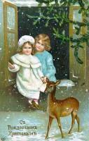 Сбор средств на подарки детям к Рождеству