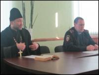 Встреча  с личным составом полиции