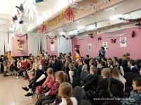 Концерт для младшеклассников