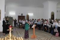 Малый Хоровой собор