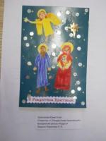 Итоги конкурса «Рождественская открытка 2016»