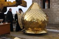 Освящение купола с крестом