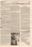 2013 г. № 4 апрель стр. 15