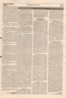 2013 г. № 8 август стр. 13