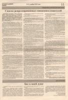 2014 г. № 1 январь стр. 11