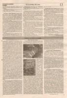 2014 г. № 10 октябрь стр. 13