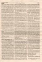 2014 г. № 11 ноябрь стр. 13