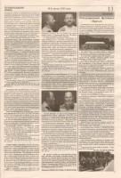 2015 г. № 8 август стр. 13